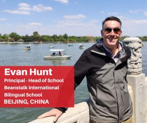Evan Hunt